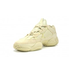 Кроссовки Adidas Yeezy 500 Super Moon Yellow